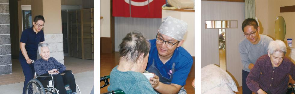 イメージ - 現場介護職20年